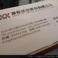 [竹北] 鼎毅建設&傅作新合作記者會 2011-07-29 11.jpg