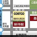 [新竹] 富宇建設「夏川里美」2011-08-03 09.jpg