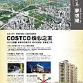 [新竹] 富宇建設「夏川里美」2011-08-03 10.jpg