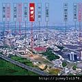 [竹北] 元啟建設「映樸川」2011-08-17 02.jpg