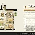 [竹北] 元啟建設「映樸川」2011-08-17 09.jpg