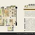 [竹北] 元啟建設「映樸川」2011-08-17 11.jpg