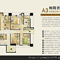 [竹北] 元啟建設「映樸川」2011-08-17 13.jpg