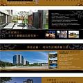 [竹北] 元啟建設「映樸川」2011-08-17 14.jpg