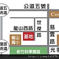 [新竹] 雄基建設「品墅」2011-08-19 003.jpg