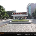 [新竹] 雄基建設「品墅」2011-08-19 010.jpg