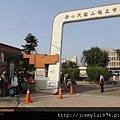 [新竹] 雄基建設「品墅」2011-08-19 013.jpg
