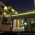 [新竹] 雄基建設「品墅」2011-08-19 021.jpg