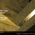 [新竹] 雄基建設「品墅」2011-08-19 030.jpg