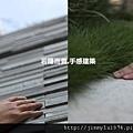 [新竹] 雄基建設「品墅」2011-08-26 01.jpg