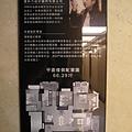 [新竹] 鴻築建設「霞飛苑」2011-09-13 045.jpg