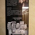 [新竹] 鴻築建設「霞飛苑」2011-09-13 046.jpg