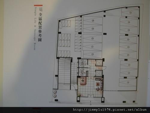 [新竹] 宏家建設「原川淨」2011-09-22 017.jpg