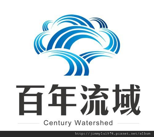 [竹北] 鼎毅建設「百年流域」2010-08-09 040.jpg