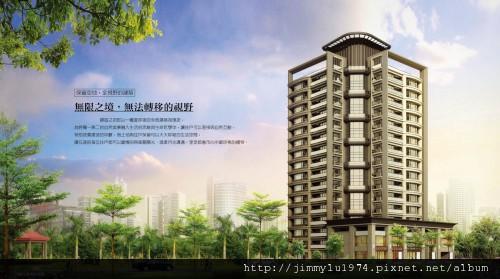 [竹北] 鼎毅建設「百年流域」2011-09- 001.jpg