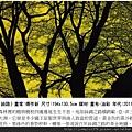 [竹北] 鼎毅建設「百年詩路」2010-08-09 000.jpg