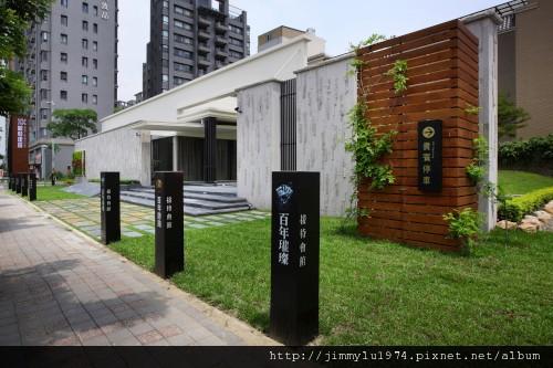 [竹北] 鼎毅建設「百年詩路」2010-08-09 001.jpg