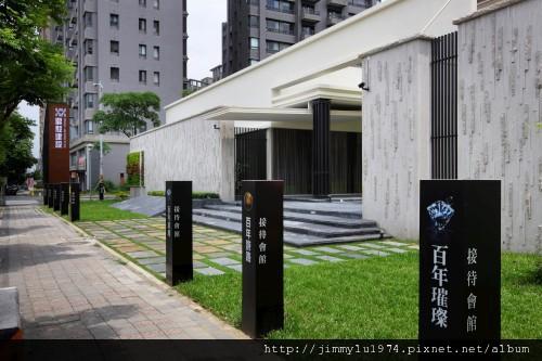 [竹北] 鼎毅建設「百年詩路」2010-08-09 004.jpg