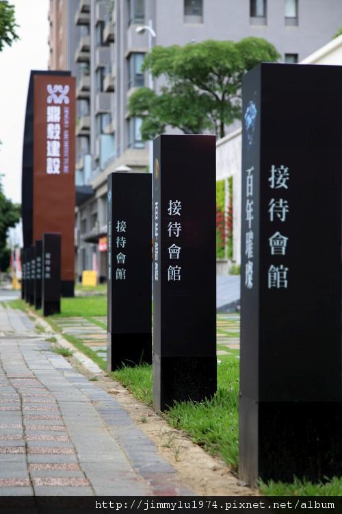 [竹北] 鼎毅建設「百年詩路」2010-08-09 013.jpg