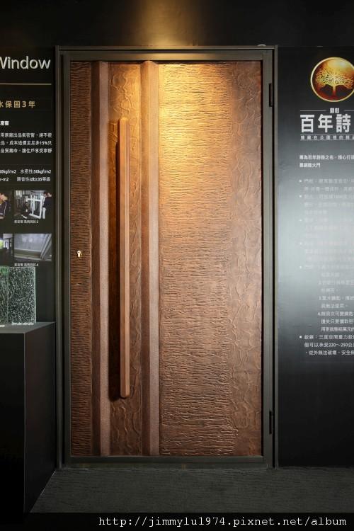 [竹北] 鼎毅建設「百年詩路」2010-08-09 060.jpg