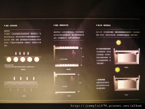 [竹北] 鼎毅建設「百年詩路」2011-09-20 017.jpg