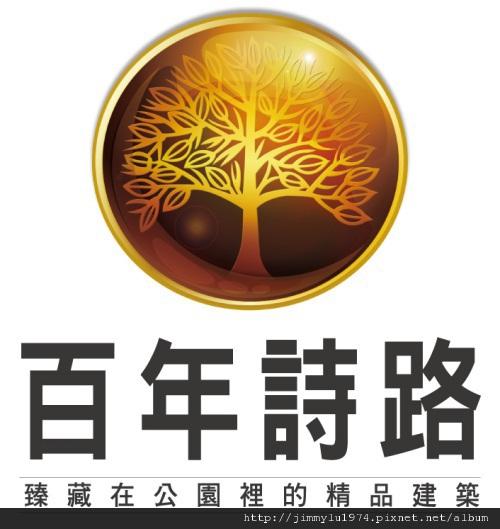 [竹北] 鼎毅建設「百年詩路」2011-09-20 038.jpg