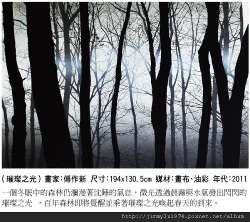 [竹北] 鼎毅建設「百年璀璨」2010-08-09 000.jpg