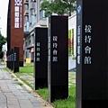 [竹北] 鼎毅建設「百年璀璨」2010-08-09 013.jpg
