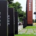 [竹北] 鼎毅建設「百年璀璨」2010-08-09 014.jpg