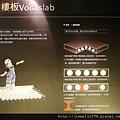[竹北] 鼎毅建設「百年璀璨」2011-09-20 013.jpg