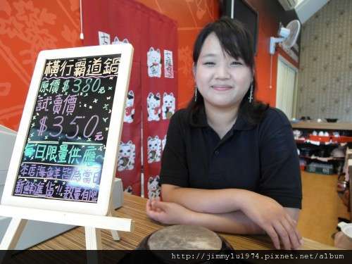 [竹北] 京饌火鍋「橫行霸道鍋」試吃 2011-09-29 023.jpg