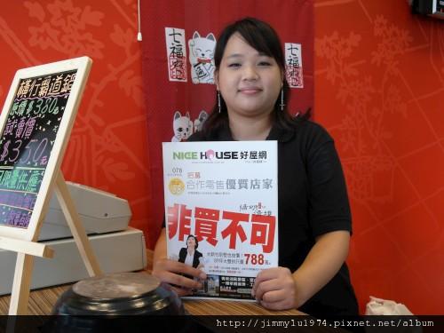 [竹北] 京饌火鍋「橫行霸道鍋」試吃 2011-09-29 025.jpg