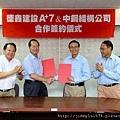 [竹北] 德鑫建設「A+7」中鋼構參訪 2011-10-07 001.jpg
