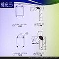 [竹北] 德鑫建設「A+7」中鋼構參訪 2011-10-07 011.jpg