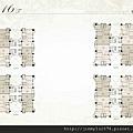 [竹北] 暐記開發「哈洛德」2011-10-04 029 16F.jpg