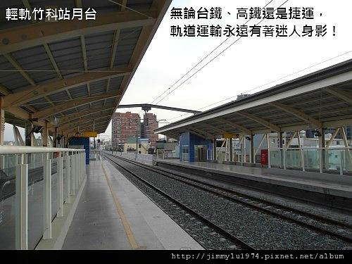 [新竹] 輕軌踏查:北新竹、世博、竹中、竹科站 2011-10-24 169.jpg