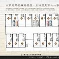 [竹北] 安興建設「富田」2011-10-27 004.jpg