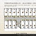 [竹北] 安興建設「富田」2011-10-27 005.jpg