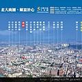 [新竹] 春福建設「君邸」2011-10-27 001.jpg