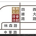 [新竹] 春福建設「君邸」2011-10-27 002.jpg