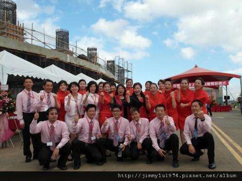 [新竹] 世博台灣館上樑典禮 2011-11-01 013.jpg