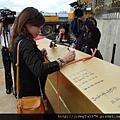 [新竹] 世博台灣館上樑典禮 2011-11-01 016.jpg