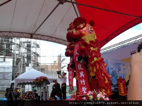 [新竹] 世博台灣館上樑典禮 2011-11-01 028.jpg