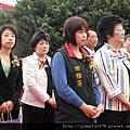 [新竹] 世博台灣館上樑典禮 2011-11-01 044.jpg