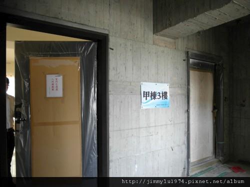 [竹北] 富廣開發「景泰然」工地參訪 2011-11-02 037.jpg