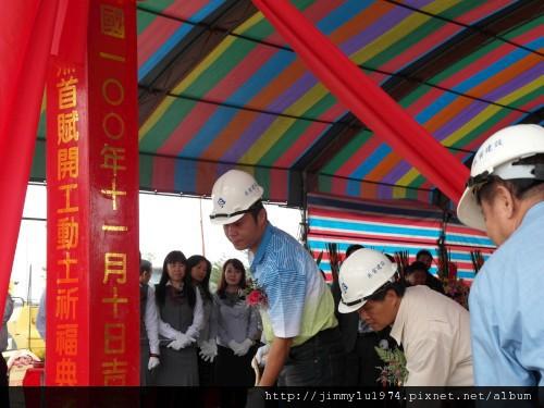 [竹北] 禾寅建設「文鼎首賦」開工 2011-11-10 010.jpg