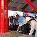 [竹北] 禾寅建設「文鼎首賦」開工 2011-11-10 011.jpg