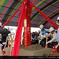[竹北] 禾寅建設「文鼎首賦」開工 2011-11-10 013.jpg