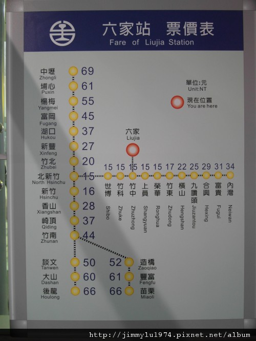 [竹北] 台鐵內灣線、六家線通車 2011-11-11 017.jpg