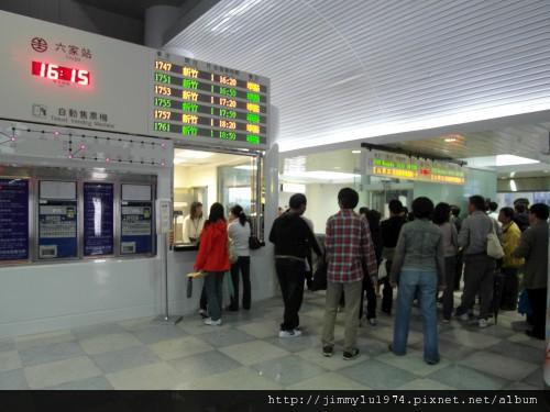 [竹北] 台鐵內灣線、六家線通車 2011-11-11 021.jpg